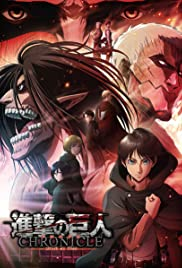 Attack on Titan Chronicle (2020)
